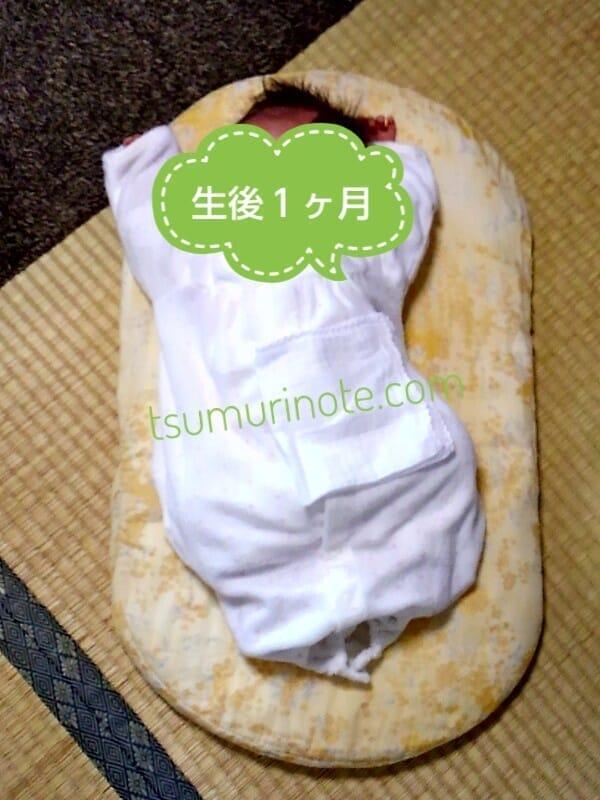 トッポンチーノ(生後1ヶ月)