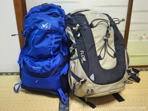 本気の登山用リュック、ミレー30L&ホグロフス23L