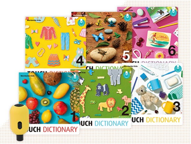 Worldwide Kids Wonder Touch & Touch Dictionary