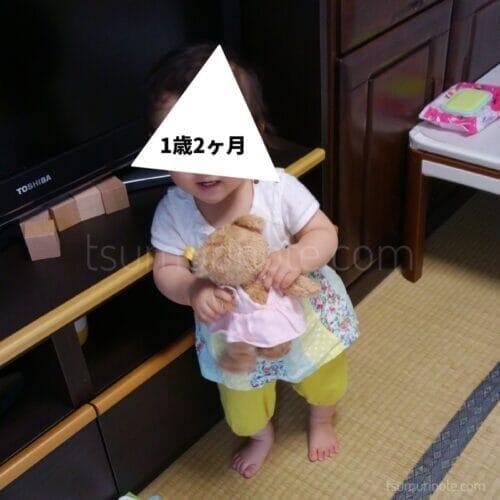 1歳2ヶ月児とシュタイフ「おやすみクマちゃん」
