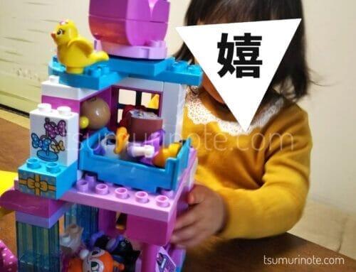 レゴデュプロ〈ミニーのおみせ〉にアンパンマンが遊びに来たの図