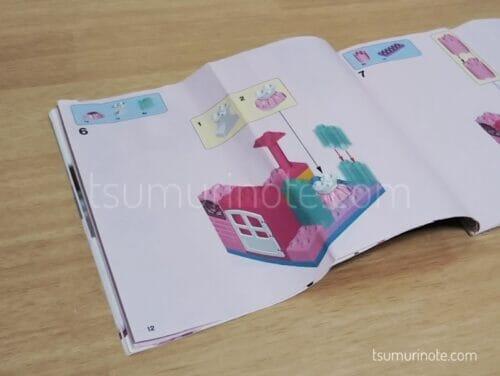 レゴデュプロ〈ミニーのおみせ〉作り方ビジュアルガイド