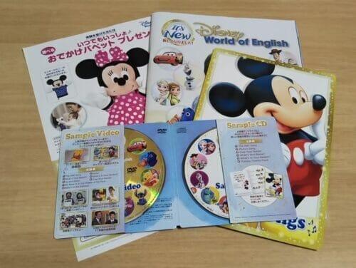 ディズニー英語システムお試しDVD&CD(リニューアル後)