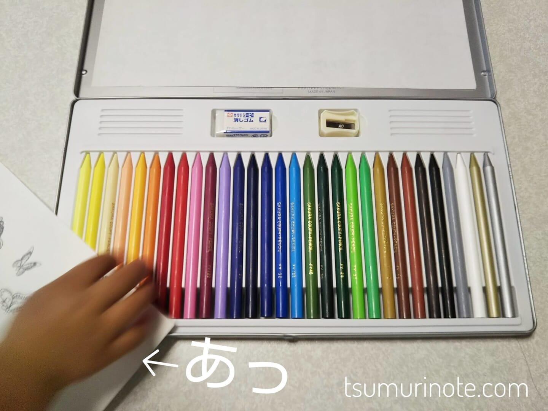 4歳児のぬりえに使いやすいクーピーペンシルの話。30色缶入りは大人にもおすすめ01