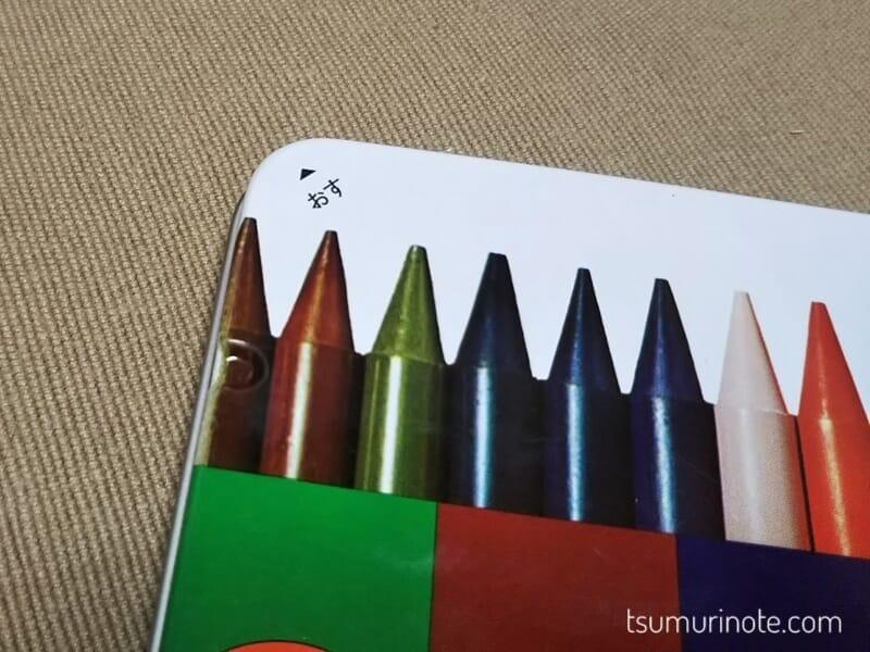 4歳児のぬりえに使いやすいクーピーペンシルの話。30色缶入りは大人にもおすすめ11