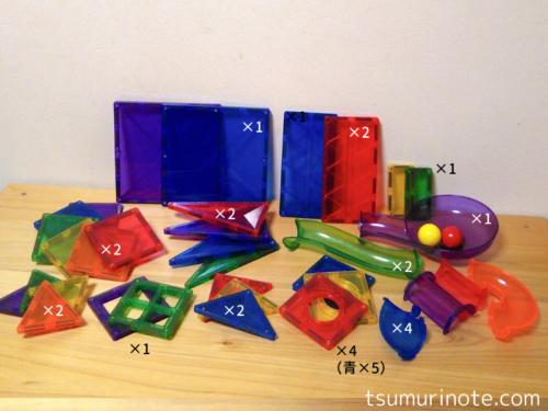 玉ころがしもできる磁石ブロック!リニューアルしたマグビルドパネルシリーズが熱い03