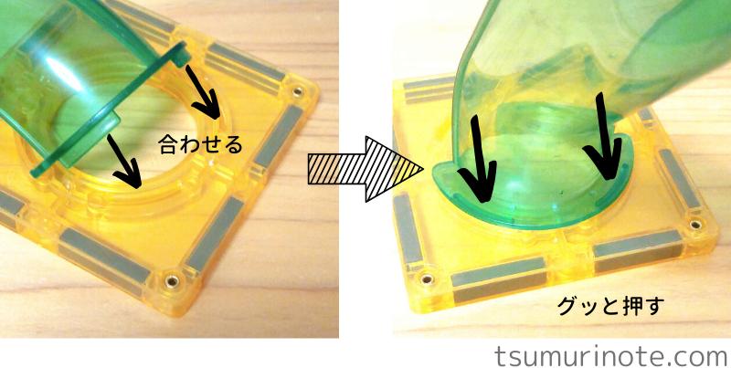 玉ころがしもできる磁石ブロック!リニューアルしたマグビルドパネルシリーズが熱い08