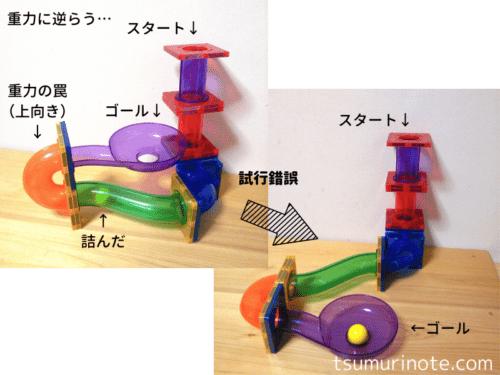 玉ころがしもできる磁石ブロック!リニューアルしたマグビルドパネルシリーズが熱い10