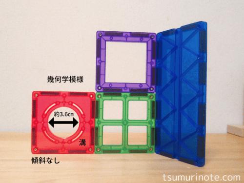 玉ころがしもできる磁石ブロック!リニューアルしたマグビルドパネルシリーズが熱い18