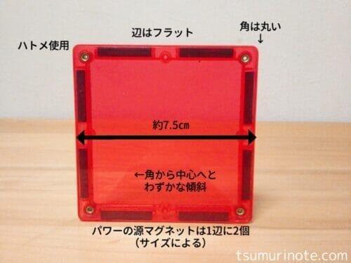玉ころがしもできる磁石ブロック!リニューアルしたマグビルドパネルシリーズが熱い19