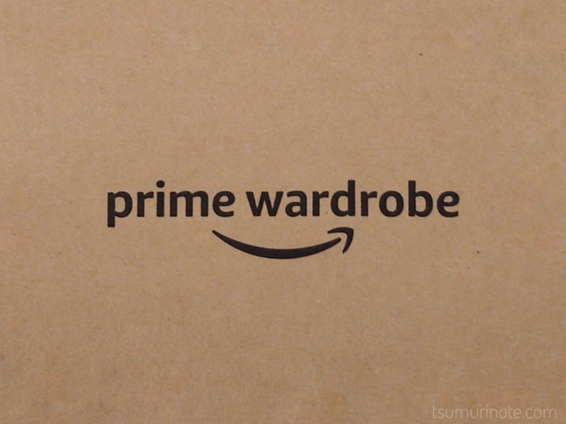 送料無料で試着可能!Amazon Prime Wardrobe(プライムワードローブ)が子連れの靴選びの悩みを解決した話