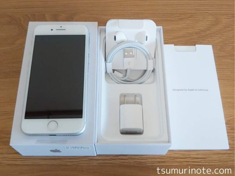 iPhone8をイオシスで買いました