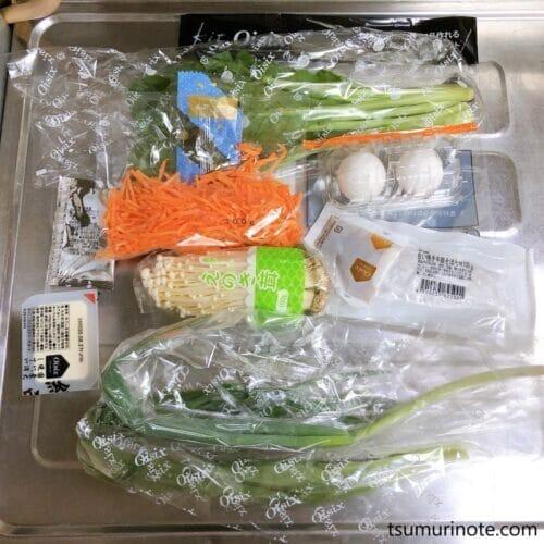 1日目:Kit2人前/そぼろと野菜のビビンバ材料
