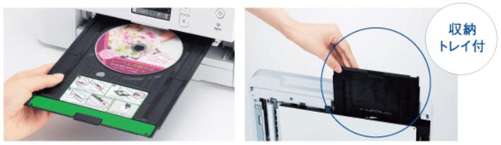 ブラザープリビオDCP-J987NのCDレーベル印刷