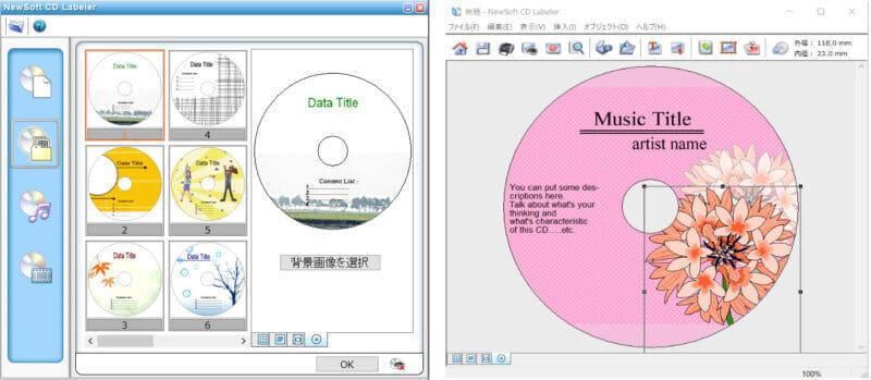 ブラザープリビオDCP-J987N CDレーベル印刷