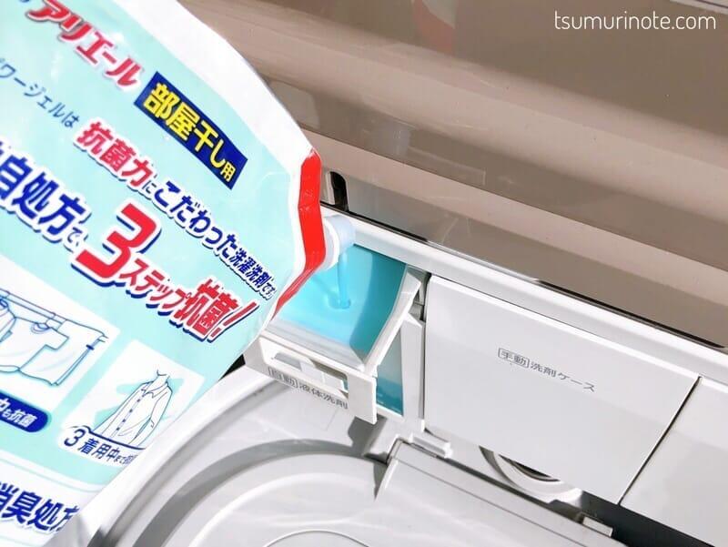 NA-FW90K7の洗剤投入口