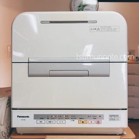 使ってよかった家電第1位、Panasonicの食器洗浄乾燥機Q
