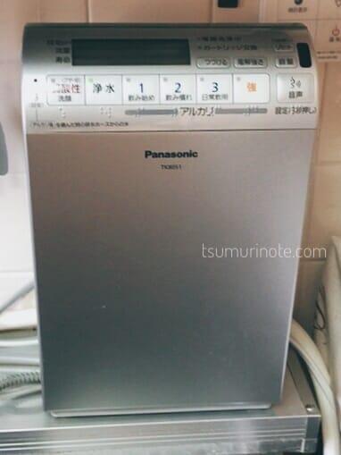 買ってよかった家電第7位、Panasonicのアルカリイオン整水器