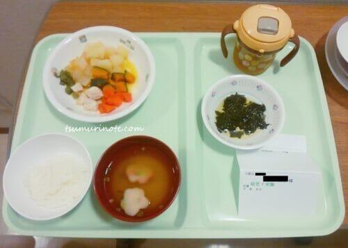 1歳児が副鼻腔炎・眼窩蜂巣炎で入院した時の病院食