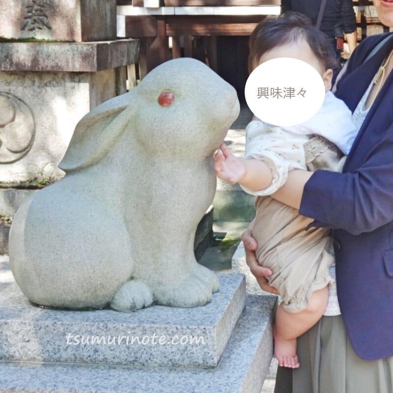 ハーフバースデーに安産祈願の御礼参りをした話。京都・東天王岡崎神社